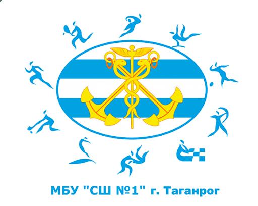 #тренимвместе с отделением адаптивного спорта Спортивной школы №1 г. Таганрога