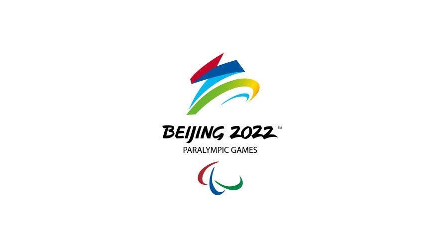 ТАСС: Тестовые соревнования к Паралимпиаде в Пекине пройдут в марте 2021 года