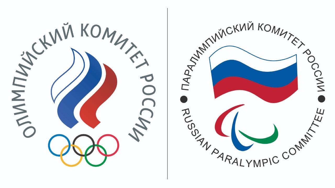 Совместное заявление Олимпийского комитета России и Паралимпийского комитета России