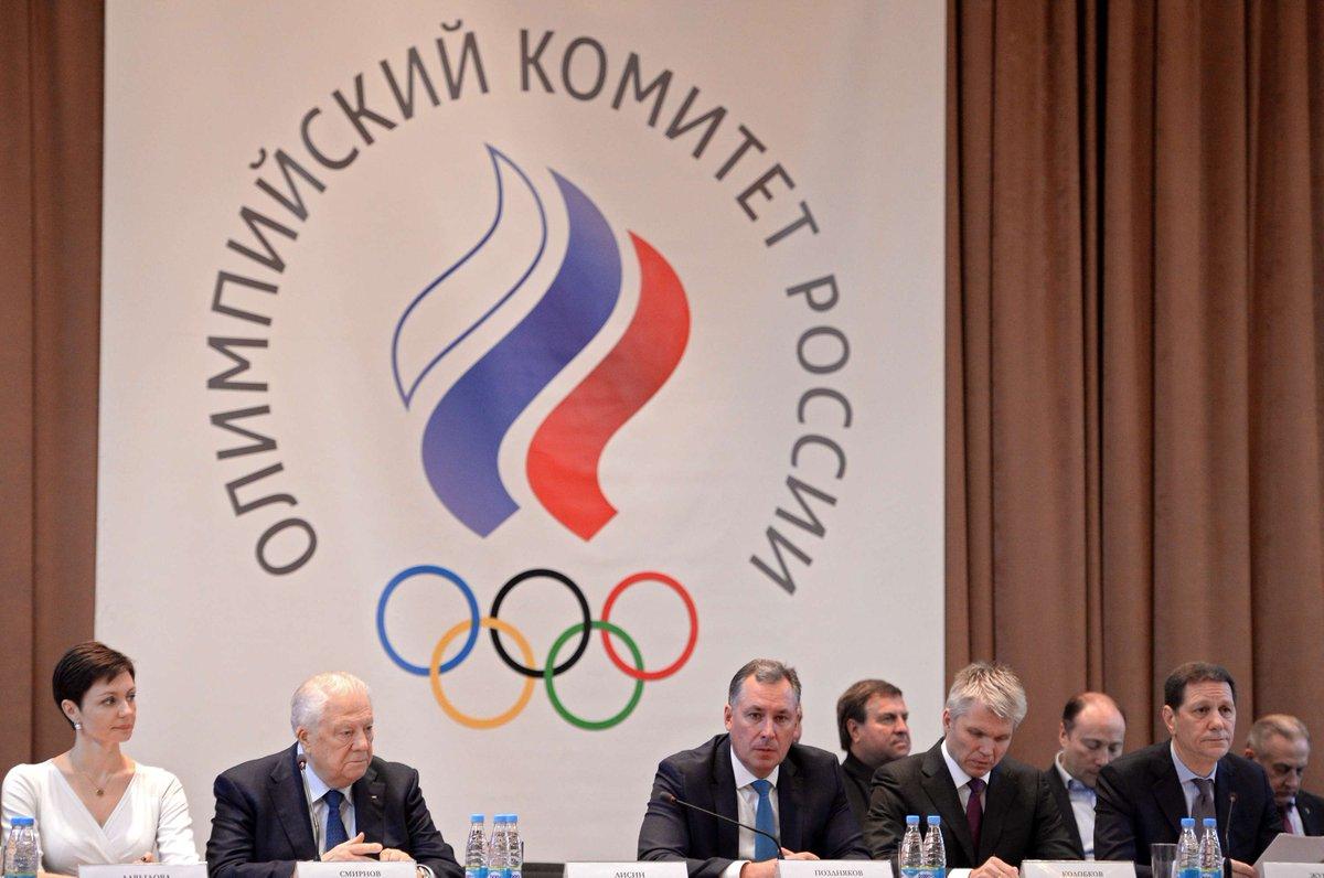 П.А. Рожков, А.А. Строкин в конференц-зале Олимпийского комитета России приняли участие в очередном отчетно-выборном Олимпийском собрании