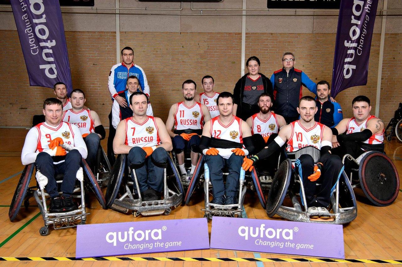Сборная команда России по регби на колясках выступит на чемпионате Европы в группе B