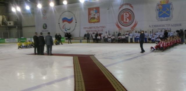 В  Ледовом дворце  «Витязь» города Подольска  состоялась Церемония открытия II Международного турнира по хоккею - следж