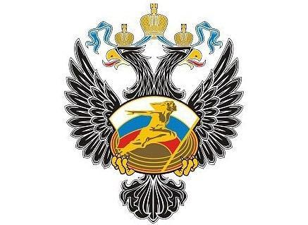 Минспорт России утвердил порядок присвоения квалификационных категорий тренеров и квалификационные требования к присвоению соответствующих категорий