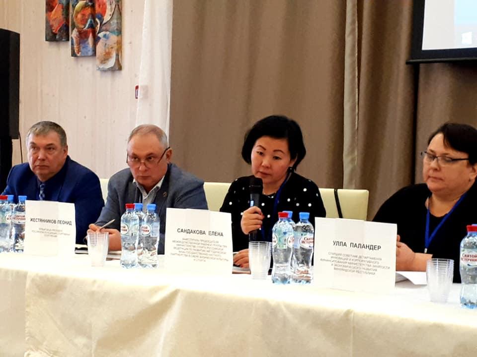 Член Исполкома ПКР Л.В. Жестянников в Ленинградской области принимает участие в VIII Международной Конференции имени А.Н. Ковалева Restart 2.0