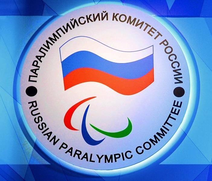 Пресс-релиз ПКР по итогам заседания Наблюдательного Совета РУСАДА от 19 декабря 2019 года