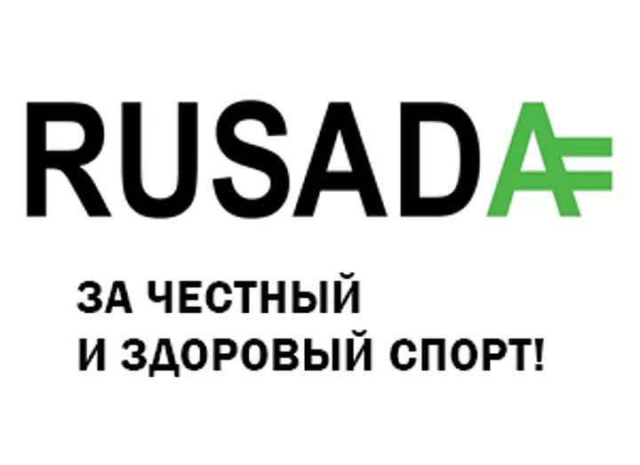 РАА «РУСАДА» организует вебинары для спортсменов, состоящих в регистрируемом и расширенном пулах тестирования