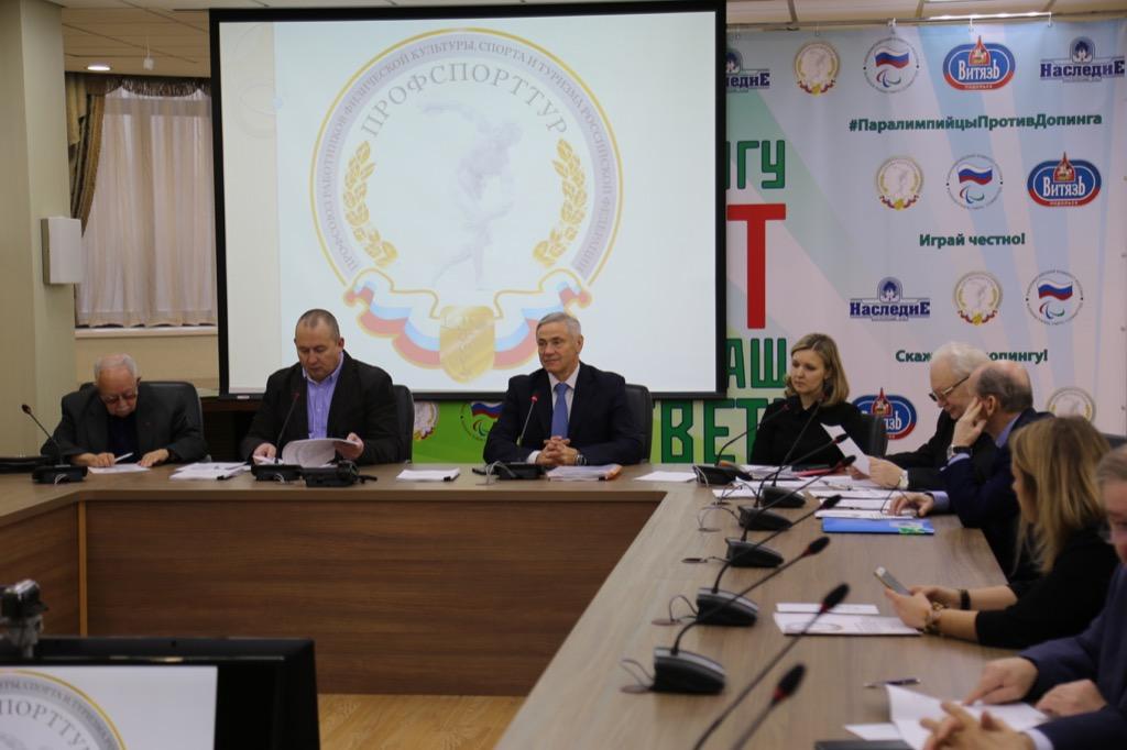 П.А. Рожков в офисе ПКР принял участие в итоговом в 2017 году заседании ЦК Профспорттура РФ