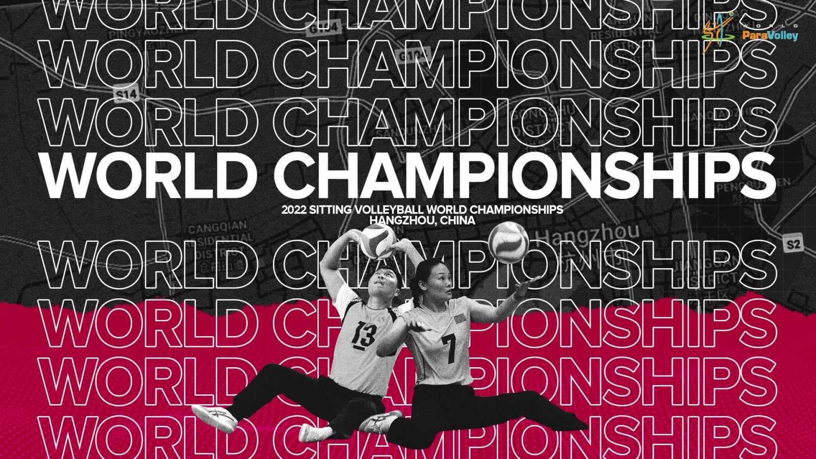 Чемпионат мира по волейболу сидя пройдет в 2022 году в Китае