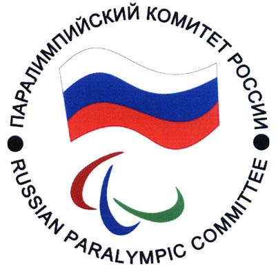 В.П. Лукин в офисе ПКР провел рабочую встречу с членом Исполкома ПКР Р.А. Баталовой