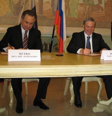 В Минспорттуризме России состоялась рабочая встреча В.Л. Мутко и П.А. Рожкова