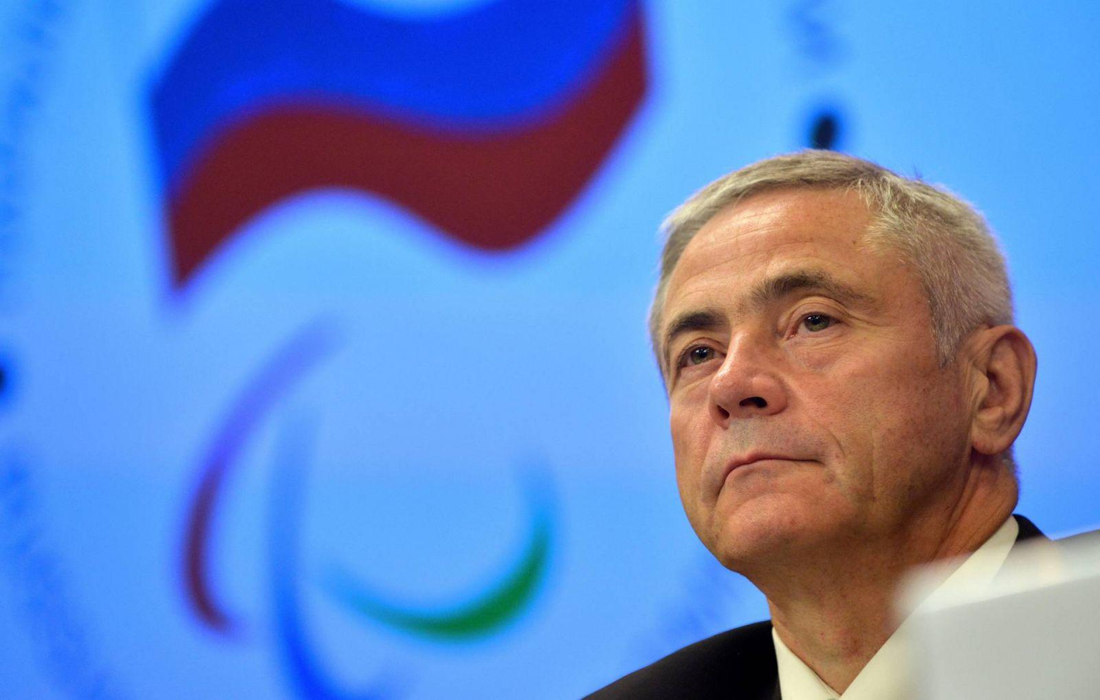 ТАСС: Церемония поднятия флага России на Паралимпиаде в Токио пройдет 23 или 24 августа
