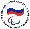 П. А. Рожков в Доме паралимпийского спорта провел заседание совета Рабочей группы по подготовке паралимпийских сборных команд России к участию в XV Паралимпийских летних играх 2016 года в Рио-де-Жанейро