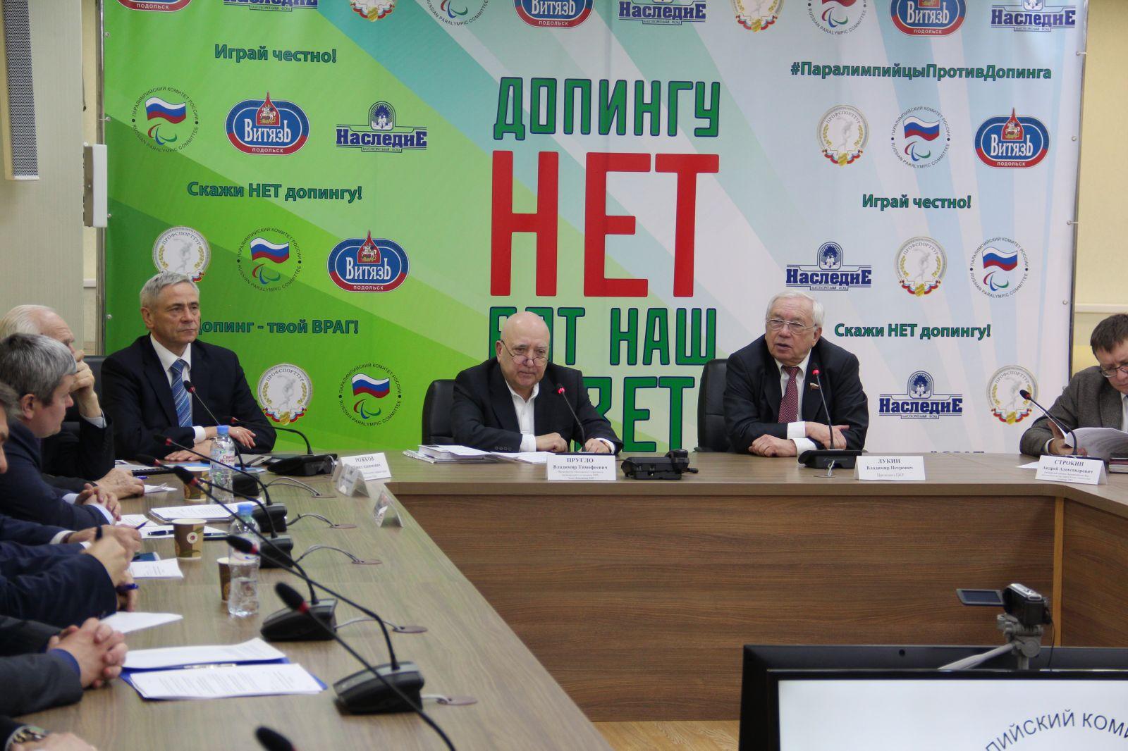 Руководители ПКР в зале Исполкома ПКР приняли участие в Отчетно-выборном Общем собрании Московского городского регионального отделения ПКР