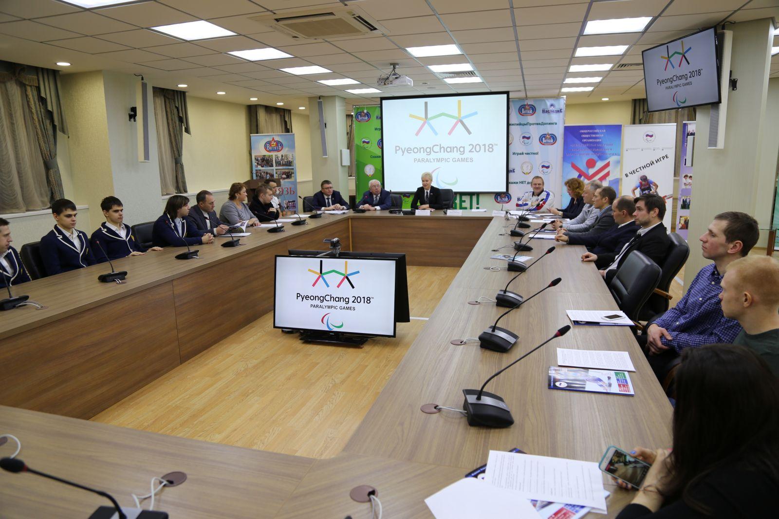 Комиссия спортсменов Паралимпийского комитета России направила свою позицию в Исполком ПКР: «Нужно участвовать в Паралимпийских играх 2018 года в Пхенчхане, несмотря на запрет об обозначении страны, которую мы представляем»
